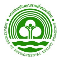 department of environmental quality promotion logo