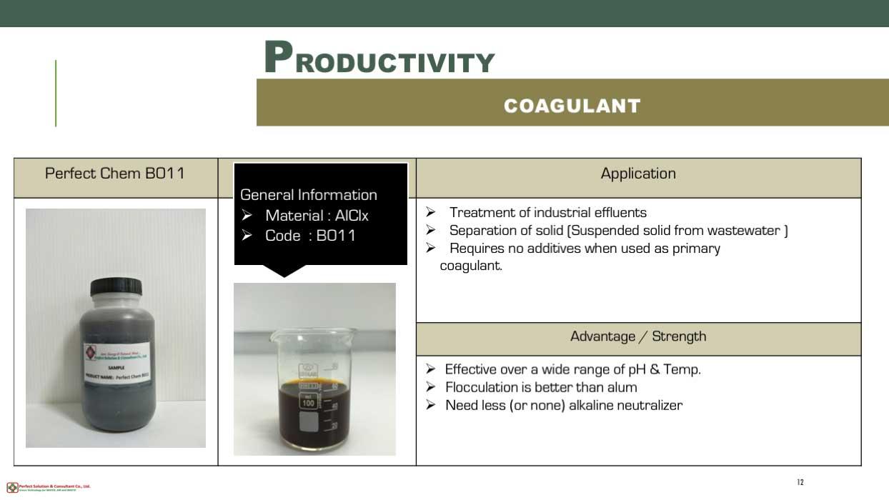 สารเคมีที่ใช้ในระบบบำบัดน้ำเสีย Perfect Chem B011