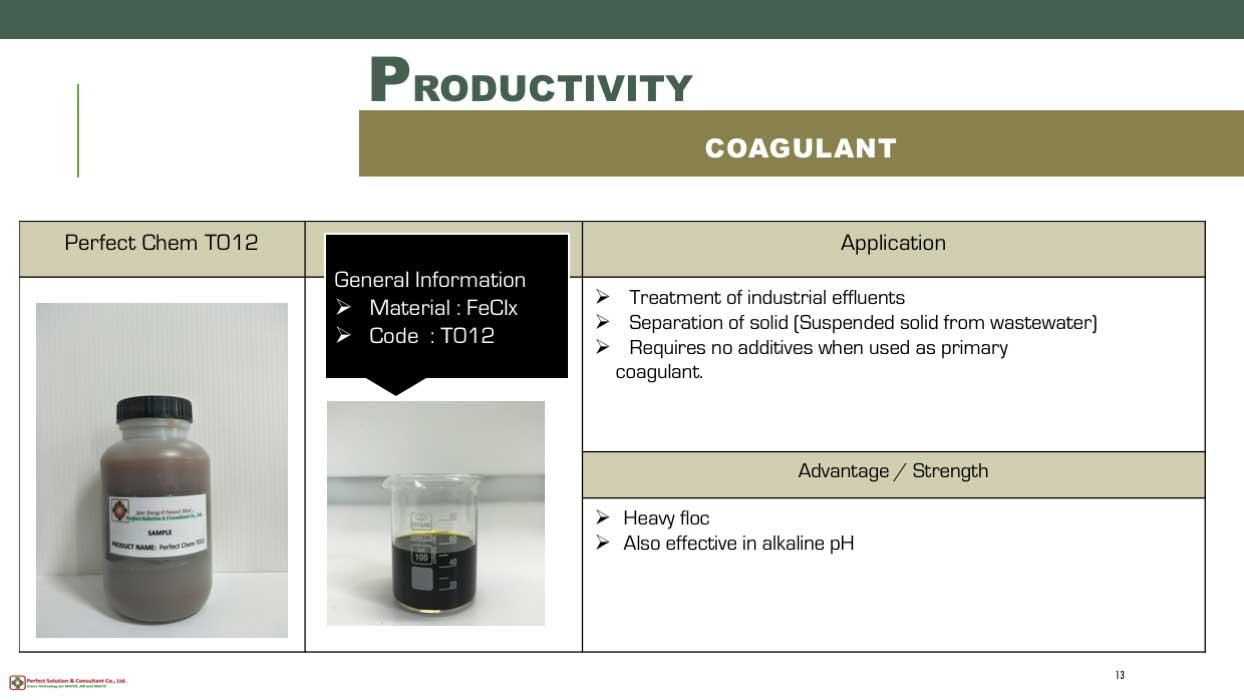 สารเคมีที่ใช้ในระบบบำบัดน้ำเสีย Perfect Chem T012