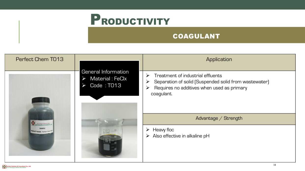 สารเคมีที่ใช้ในระบบบำบัดน้ำเสีย Perfect Chem T013