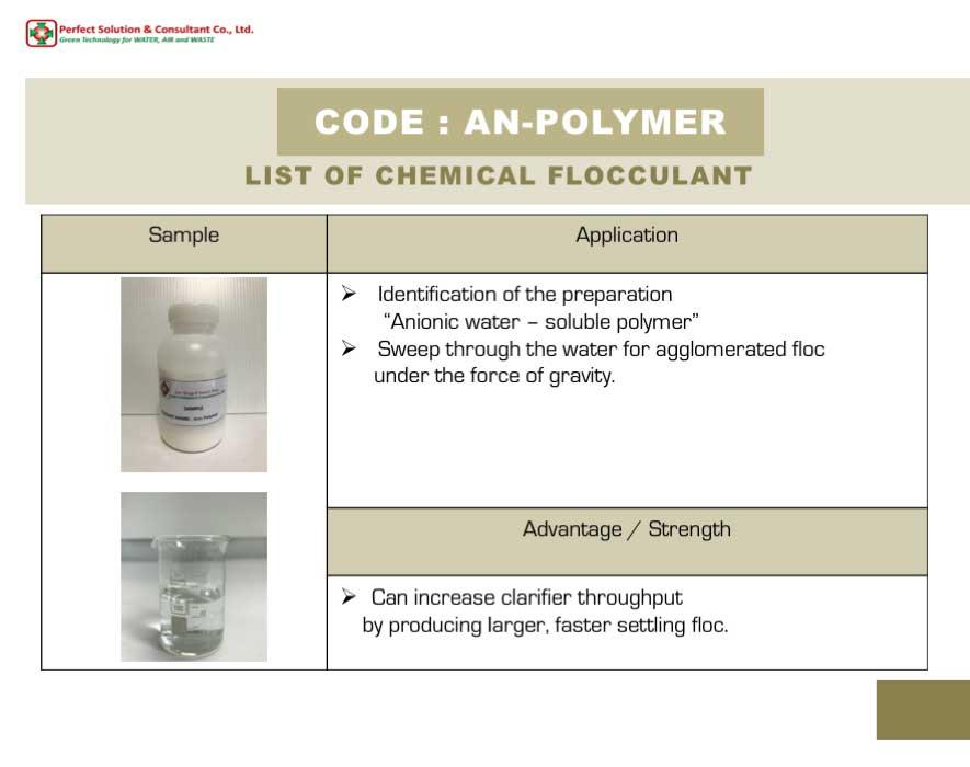 สารเคมีที่ใช้ในระบบบำบัดน้ำเสีย An-Polymer