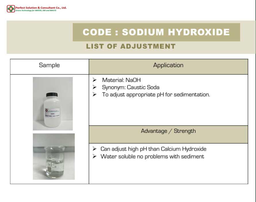สารเคมีที่ใช้ในระบบบำบัดน้ำเสีย Sodium hydroxide